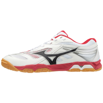 Mizuno Wave Medal 6 red / white
